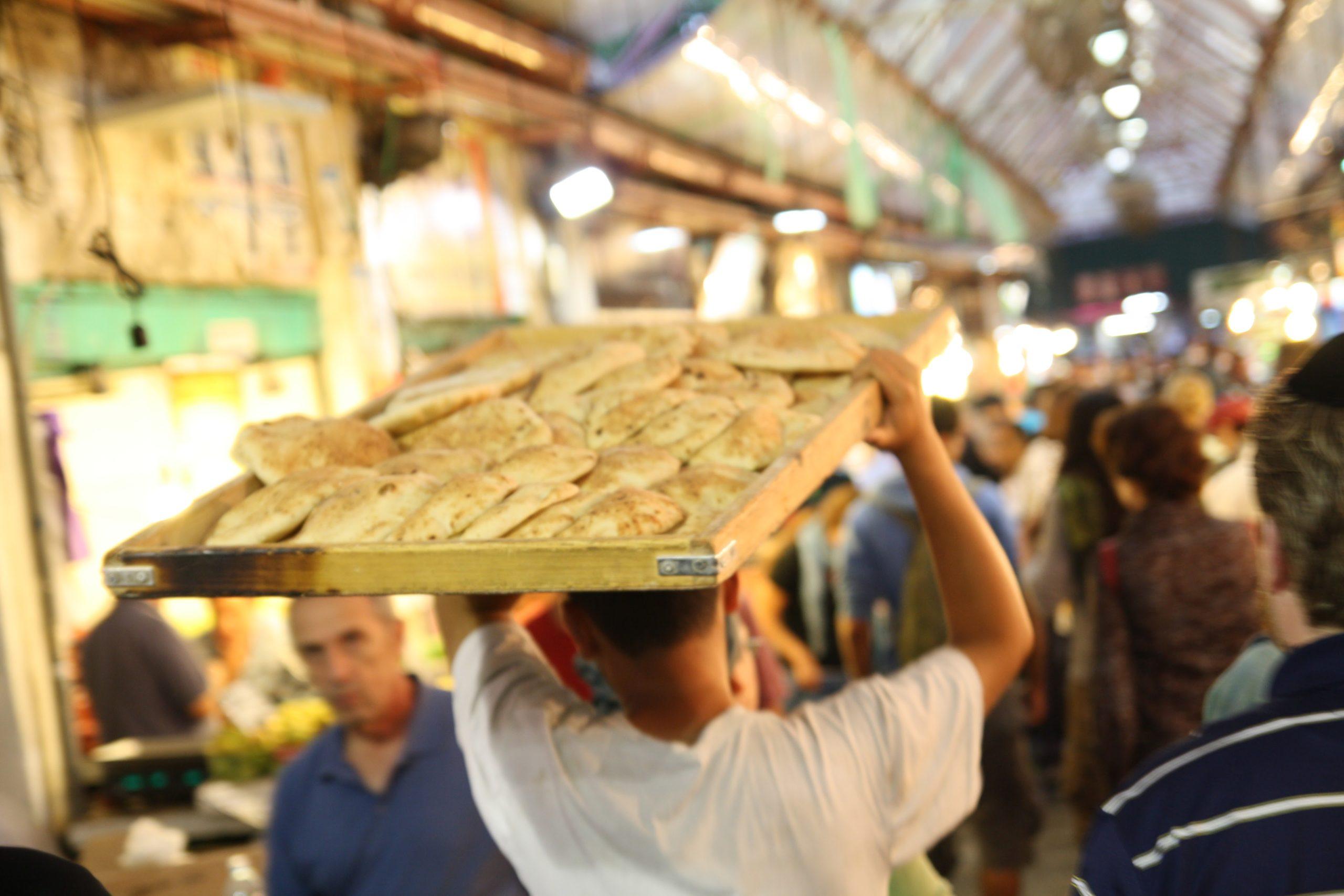 Mahane Yehuda Market scaled