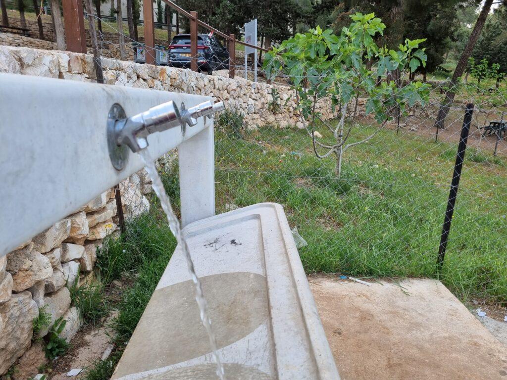 Yad Vashem clean Water