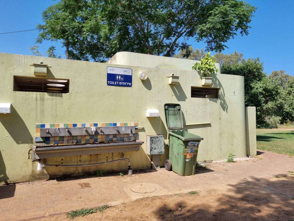 Tel Aviv camping toilets and water